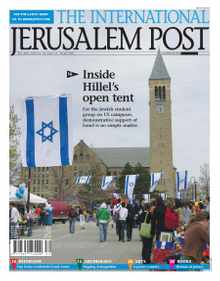 International Jerusalem Post